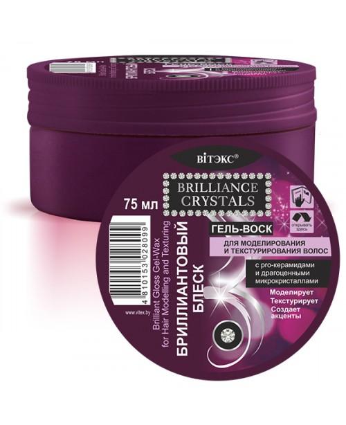 Brilliance Crystals_ ГЕЛЬ-ВІСК для моделювання та текстурування волосся Діамантовий блиск, 75 мл