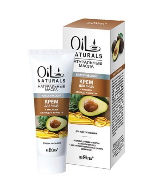OIL NATURALS Крем для лица Классический с маслами АВОКАДО И КУНЖУТА для всех типов кожи,  50 мл