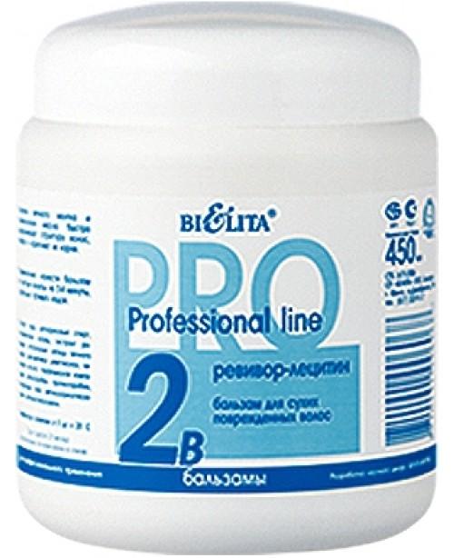 Професійна лінія_БАЛЬЗАМ Ревівор-лецитин для волосся, 450 мл