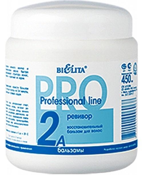Профессиональная линия Бальзам РЕВИВОР восстанавливающий для волос, 450мл