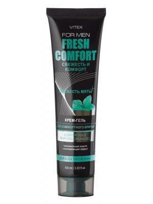 VITEX FOR MEN FRESH COMFORT КРЕМ-ГЕЛЬ для комфортного бритья, 100мл