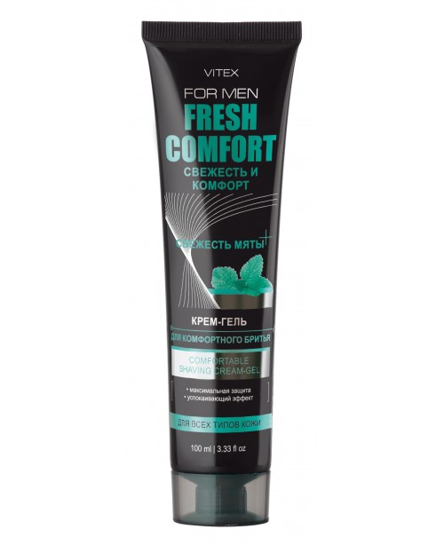 VITEX FOR MEN FRESH COMFORT КРЕМ-ГЕЛЬ для комфортного бритья, 100мл