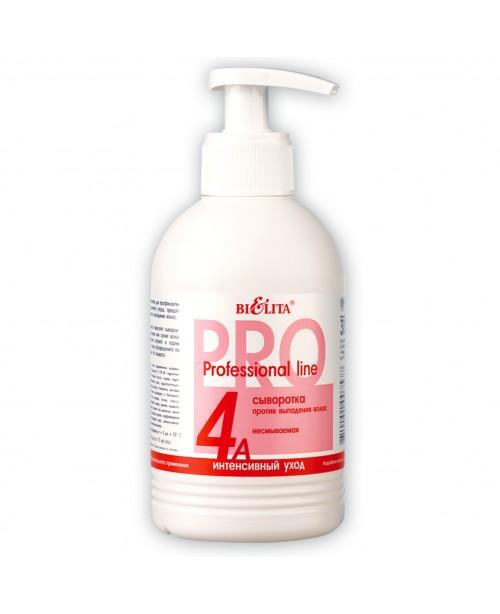 Профессиональная линия Сыворотка против выпадения волос несмываемый, 300мл