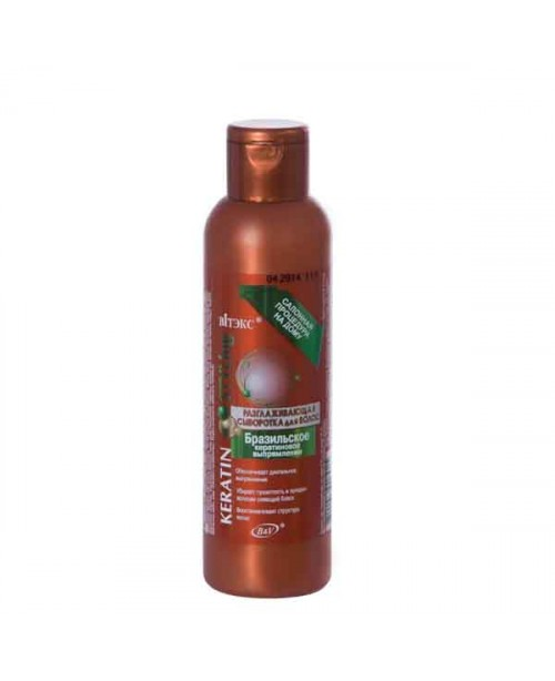 """KERATIN STYLing_СИРОВАТКА розгладжуюча для волосся """"Бразильске кератинове випрямлення"""", 150 мл"""