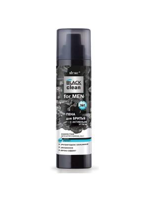BLACK CLEAN FOR MEN_ Пена для бритья с активным углем 3в1, 250 мл