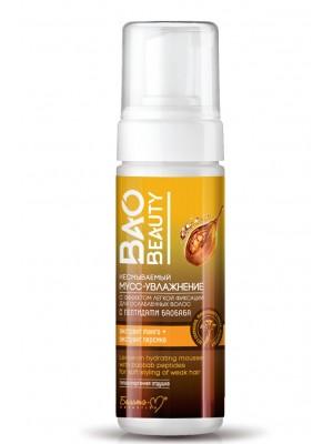 BaoBeauty_ МУС-ЗВОЛОЖЕННЯ незмивний з ефектом легкої фіксації для ослабленого волосся з пептидами баобаба, 150 мл