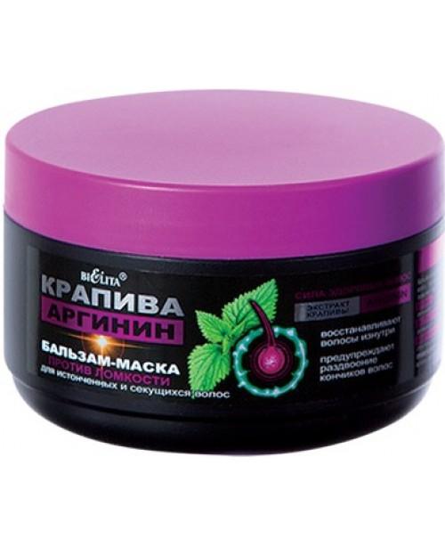 Крапива и аргинин БАЛЬЗАМ-МАСКА против ломкости для истонченных и секущихся волос, 350 мл