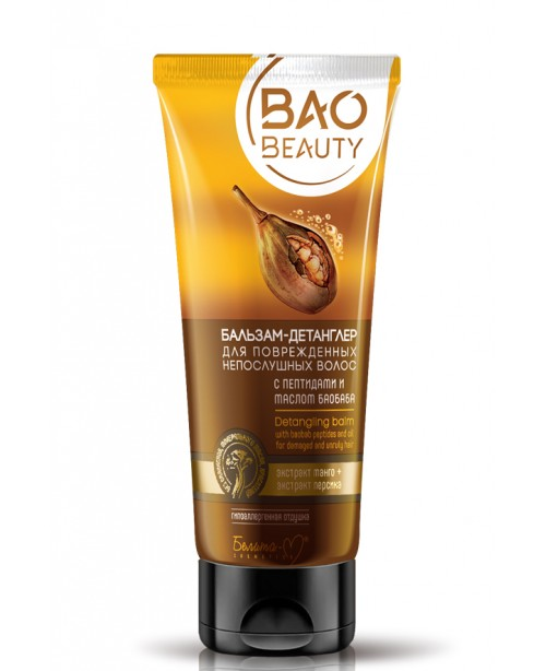 BaoBeauty_ БАЛЬЗАМ-ДЕТАНГЛЕР для пошкодженого неслухняного волосся з пептидами та олією баобаба, 200 г