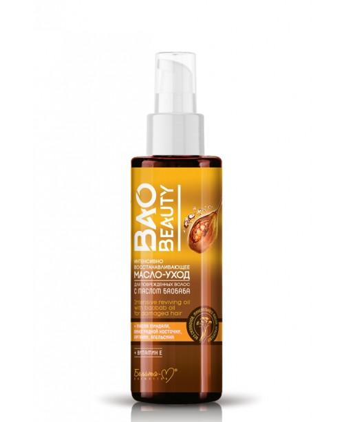 BaoBeauty_ ОЛІЯ-ДОГЛЯД інтенсивно відновлююча для пошкодженого волосся з олією баобаба серії, 120 мл