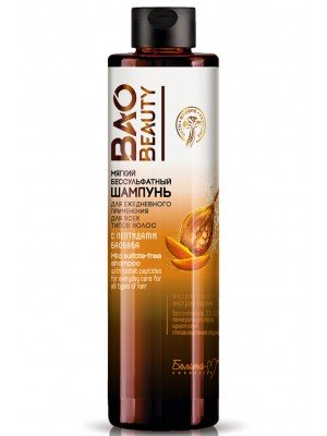 BaoBeauty_ ШАМПУНЬ м'який безсульфатний для щоденного застосування для всіх типів волосся з пептидами баобаба, 250 г