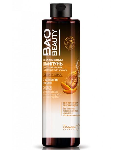 BaoBeauty_ ШАМПУНЬ зволожуючий для ослабленого, пошкодженого волосся Об'єм і сила з пептидами баобаба, 250 г