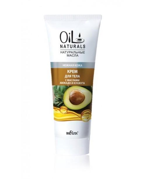 OIL NATURALS_КРЕМ для тіла з маслом АВОКАДО і КУНЖУТУ Ніжна шкіра, 200 мл
