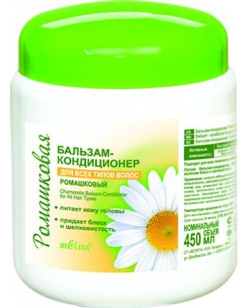 Ромашкова лінія_БАЛЬЗАМ-КОНДИЦІОНЕР для всіх типів волосся, 450 мл