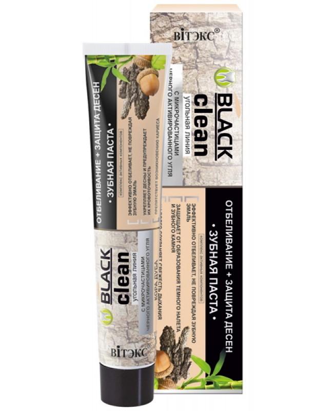 """BLACK CLEAN  Зубная паста """"Отбеливание+защита десен"""",85г.коробка"""