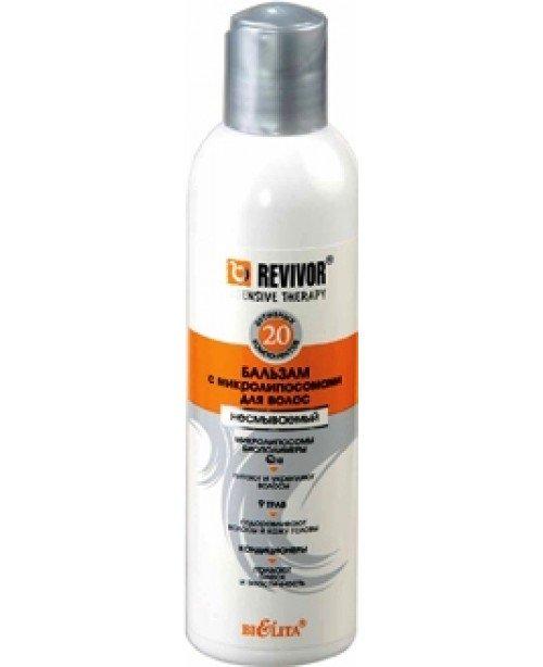 REVIVOR INTENSIVE THERAPY Бальзам  с микролипосомами для волос несмываемый, 200 мл
