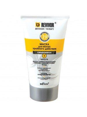 REVIVOR INTENSIVE THERAPY_МАСКА для волосся потрійної дії, що змивається, 150 мл