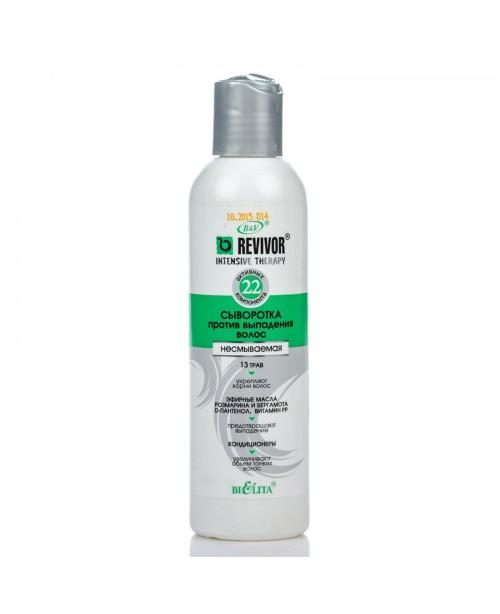 REVIVOR INTENSIVE THERAPY Сыворотка  против выпадения волос несмываемая, 200 мл