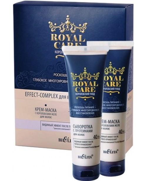 ROYAL CARE Королівський догляд_EFFECT-COMPLEX для відновлення волосся