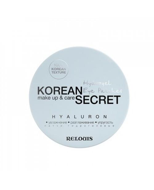 Korean secret_ ПАТЧІ гідрогелеві make up & care Hydrogel Eye Patches HYALURON RELOUIS, 60 шт.