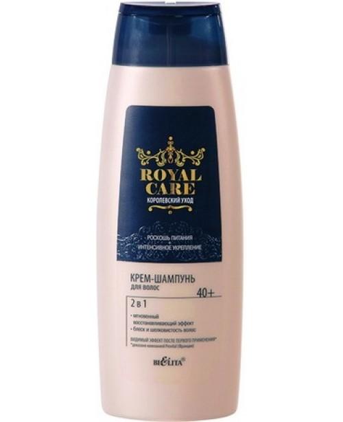 Royal care королевский Уход КРЕМ-ШАМПУНЬ для волос 2 в 1, 400 мл