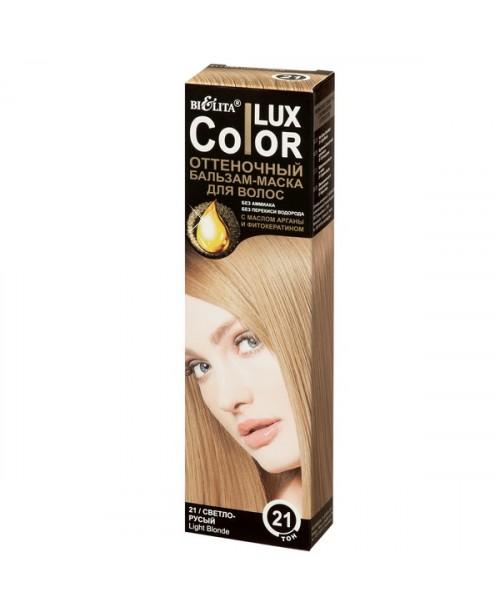 Відтіночні бальзами для волосся _ТОН 21 світло-русявий БАЛЬЗАМ-МАСКА, 100 мл