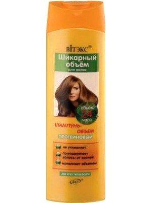 Шикарний об'єм_ШАМПУНЬ-ОБ'ЄМ протеїновий для усіх типів волосся, 470 мл