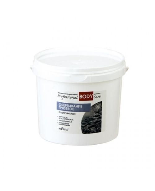 Prof BODY CARE_ОБГОРТАННЯ грязьове  підтягуюче, 1,3 кг