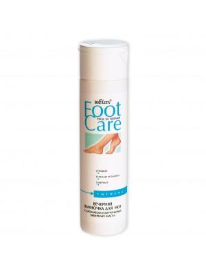 Догляд за ногами Foot care_ВАННОЧКА ВЕЧІРНЯ для ніг з ароматом, 250 мл