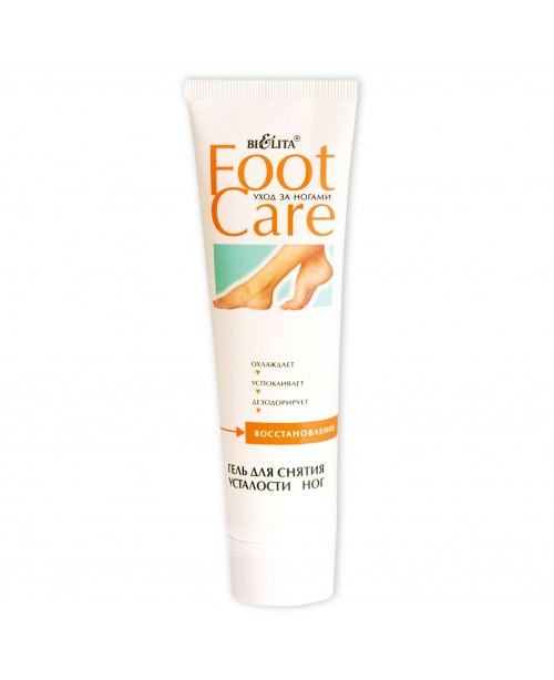 Догляд за ногами Foot care_ГЕЛЬ для зняття втоми ніг, 100 мл