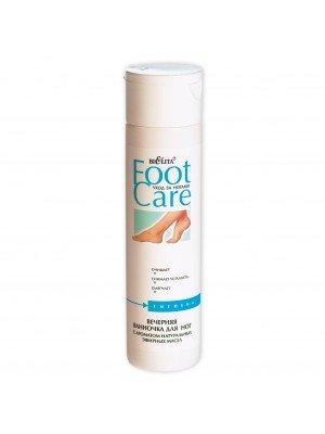 Foot care Вечерняя ванночка для ног с ароматом, 250 мл