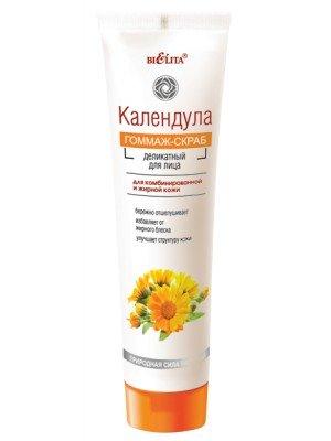 Календула (Беліта)_ГОММАЖ-СКРАБ для обличчя для комбінованої та жирної шкіри, 100 мл
