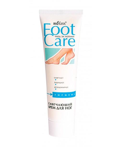 Foot care Крем смягчающий для ног, 100 мл