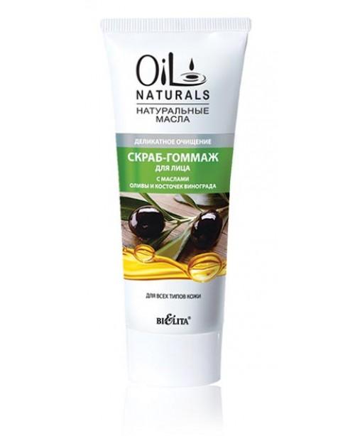OIL NATURALS Скраб-гоммаж  для лица с маслом ОЛИВЫ И КОСТОЧКАМИ ВИНОГРАДА. Деликатное очищение для всех типов кожи, 100 мл