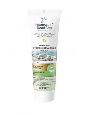 PHARMACOS DEAD SEA_ МАСКА грязьова відлущуюча для обличчя, 75 мл