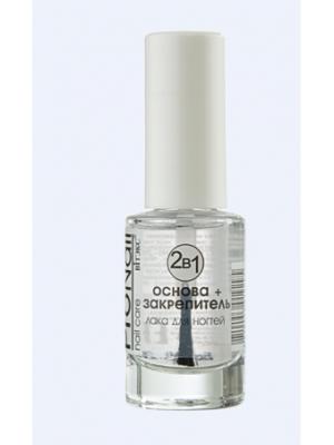 PRO Nail 2 в 1 Основа +закрепитель лака для ногтей ,9 мл
