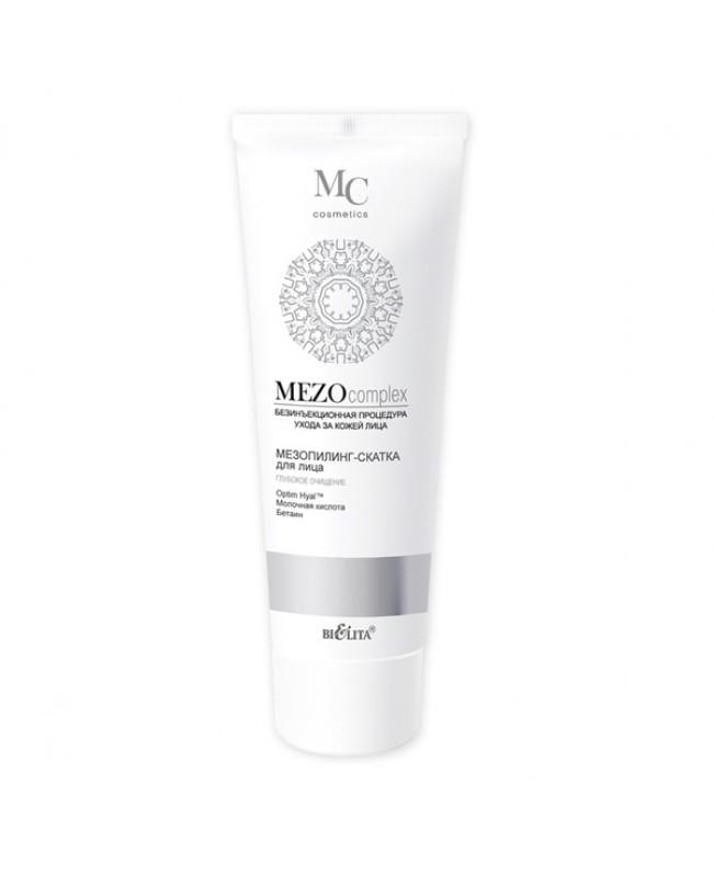 MEZOcomplex_МЕЗОПІЛІНГ-СКАТКА для обличчя Глибоке очищення, 100 мл