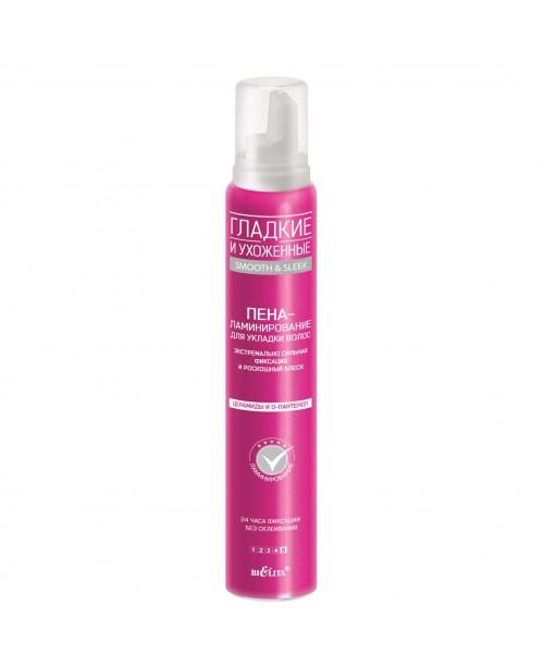 Гладкие и ухоженные Пена-ламинирование для укладки волос экстремально сильной фиксация и роскошный блеск, 200мл