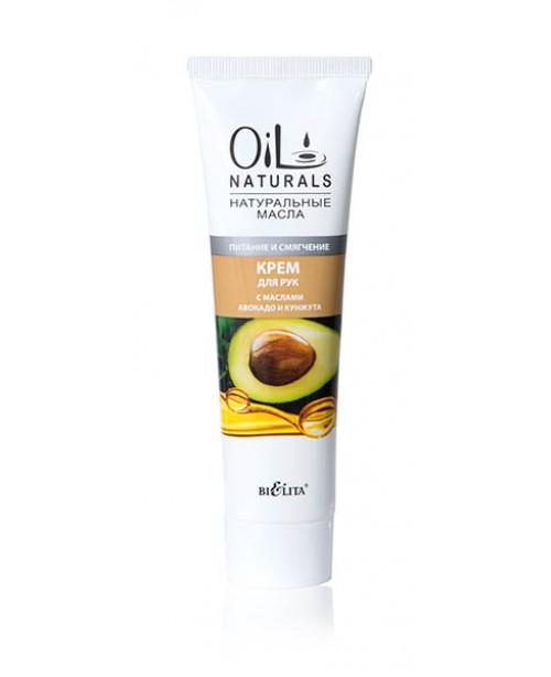 OIL NATURALS Крем для рук с маслами АВОКАДО и КУНЖУТА  Питание и смягчение, туба 100 мл