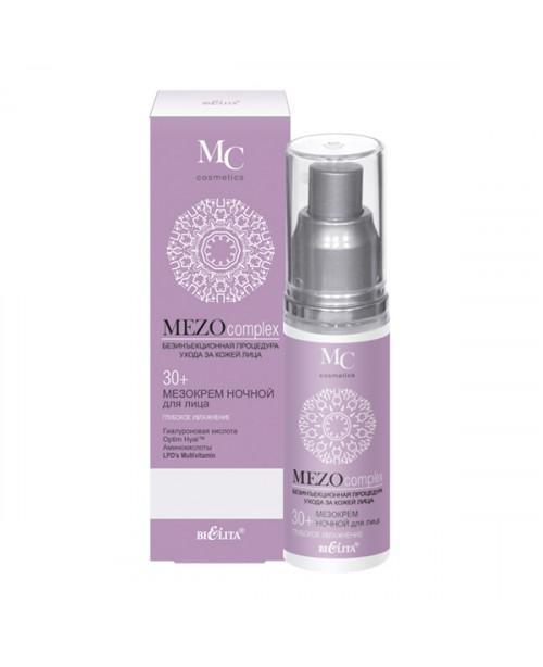 MEZOcomplex_МЕЗОКРЕМ нічний для обличчя 30+, Глибоке зволоження, 50 мл