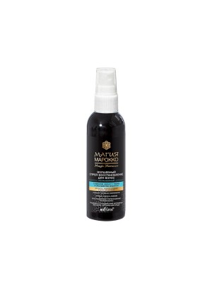 Магия марокко Волшебный Спрей-восстанавление для волос несмываемый с маслом чёрного тмина и экстрактом моринги, 100мл