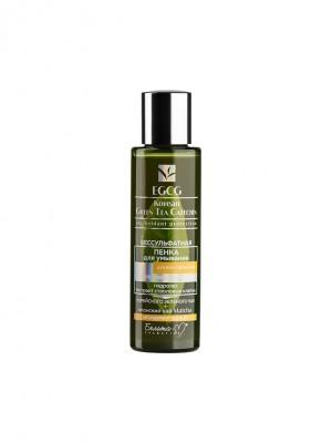 EGCG Korean GREEN TEA CATECHIN_ ПІНКА безсульфатна для вмивання для всіх типів шкіри, 120 г