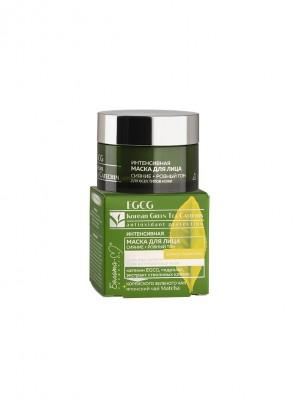 EGCG Korean GREEN TEA CATECHIN_ МАСКА інтенсивна для обличчя Сяйво+рівний тон для всіх типів шкіри,