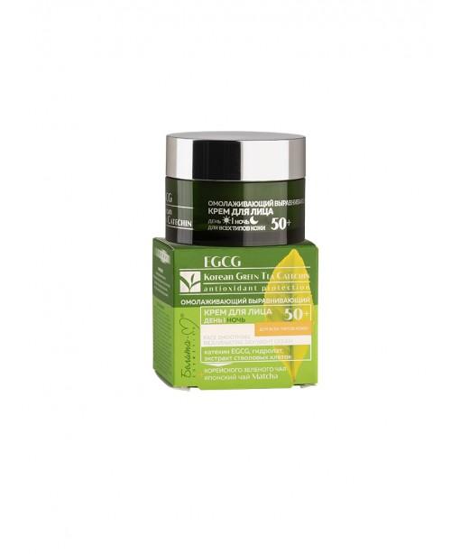 EGCG Korean GREEN TEA CATECHIN_ КРЕМ омолоджуючий вирівнюючий для обличчя день/ніч для всіх типів шк