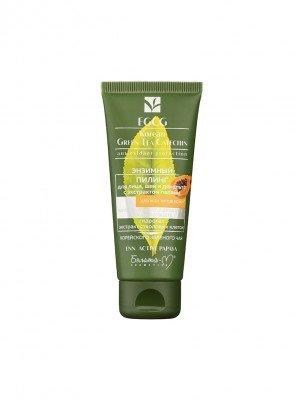 EGCG Korean GREEN TEA CATECHIN_ ПІЛІНГ ензимний для обличчя, шиї та декольте з екстрактом папайї для
