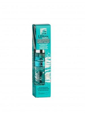 Ultra marine_ СИРОВАТКА концентрована Експрес-ліфтинг для обличчя, шиї та декольте з екстрактами вод