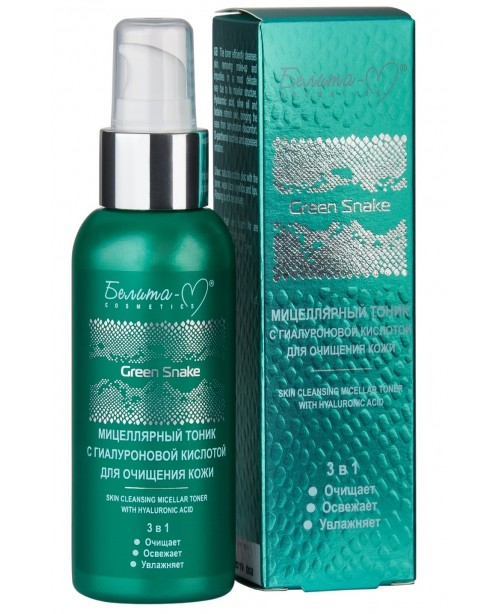 Green Snake_ ТОНИК мицеллярный с гиалуроновой кислотой для очищения кожи, 100 мл