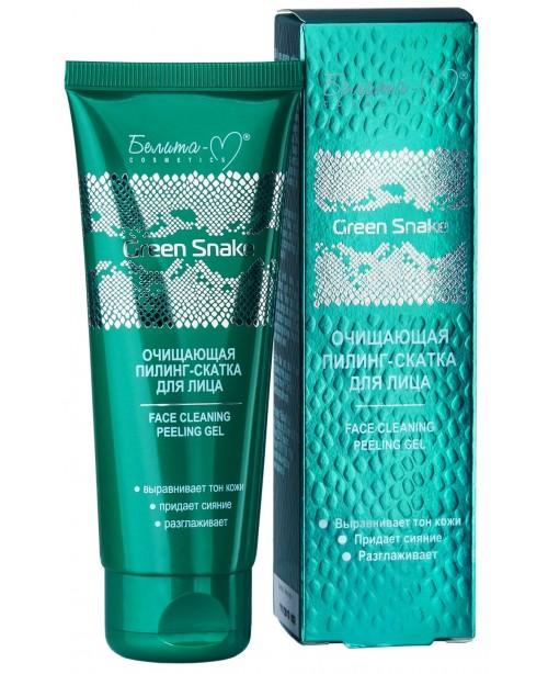 Green Snake_ ПИЛИНГ-СКАТКА очищающая для лица, 75 г