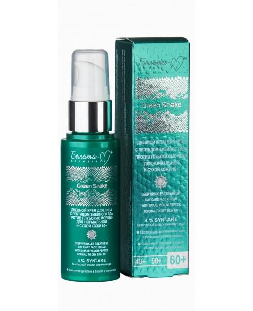 Green Snake_ КРЕМ денний для обл-я з пептидом проти зморшок для нормальної і сухої шкіри 60+, 50 г