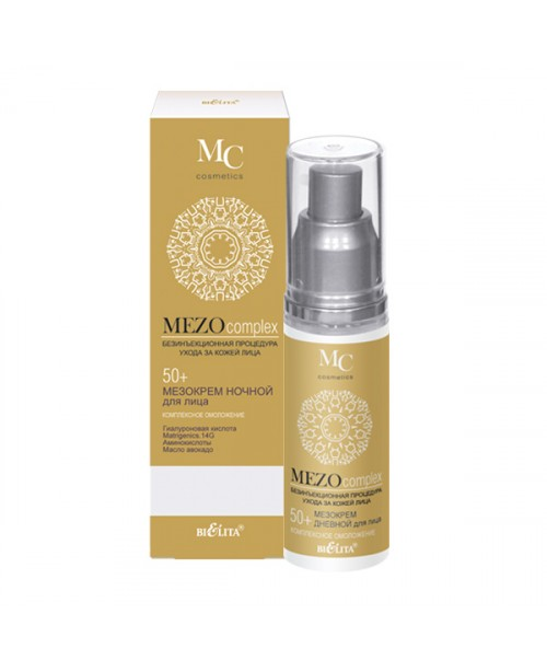 MEZOcomplex_МЕЗОКРЕМ нічний для обличчя 50+, Комплексне омолодження, 50 мл