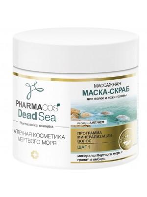 PHARMACOS DEAD SEA_ МАСКА-СКРАБ масажна перед шампунем для волосся і шкіри голови, 400 мл